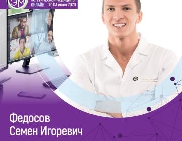 Приглашаю на доклад в рамках ИШЭМ-online