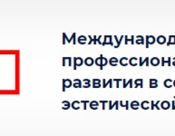 11-14 Июня Конгресс IECTC-ICTPS